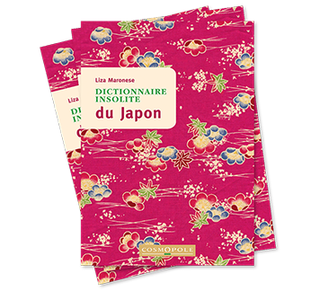slider-couvertures-japon