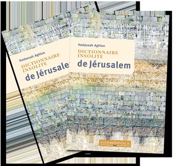 Bandeau-couvertures-jerusalem2