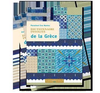 Bandeau-couvertures-grece-2