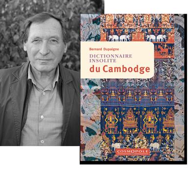 Bandeau-couvertures-cambodge-bernard-dupaigne3